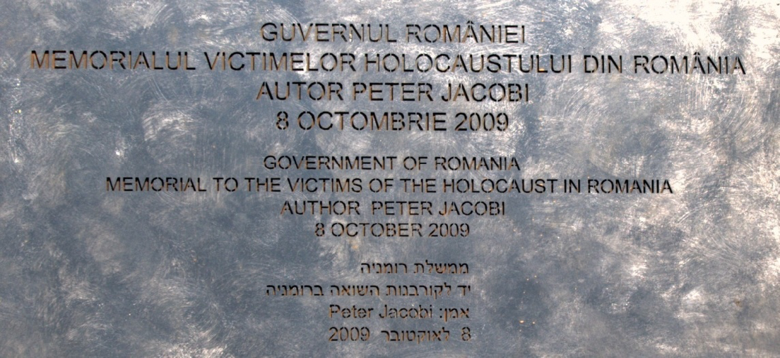romanian-holocaust-memorial2