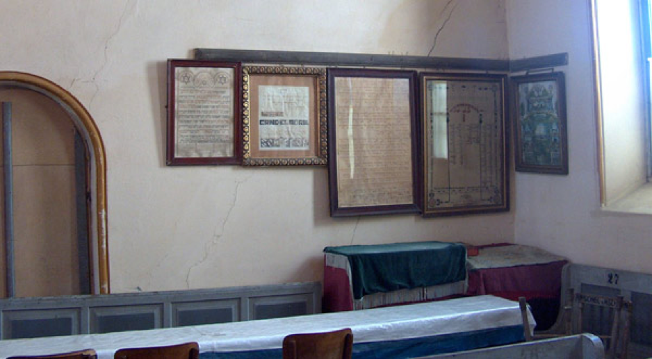 tailors-synagogue