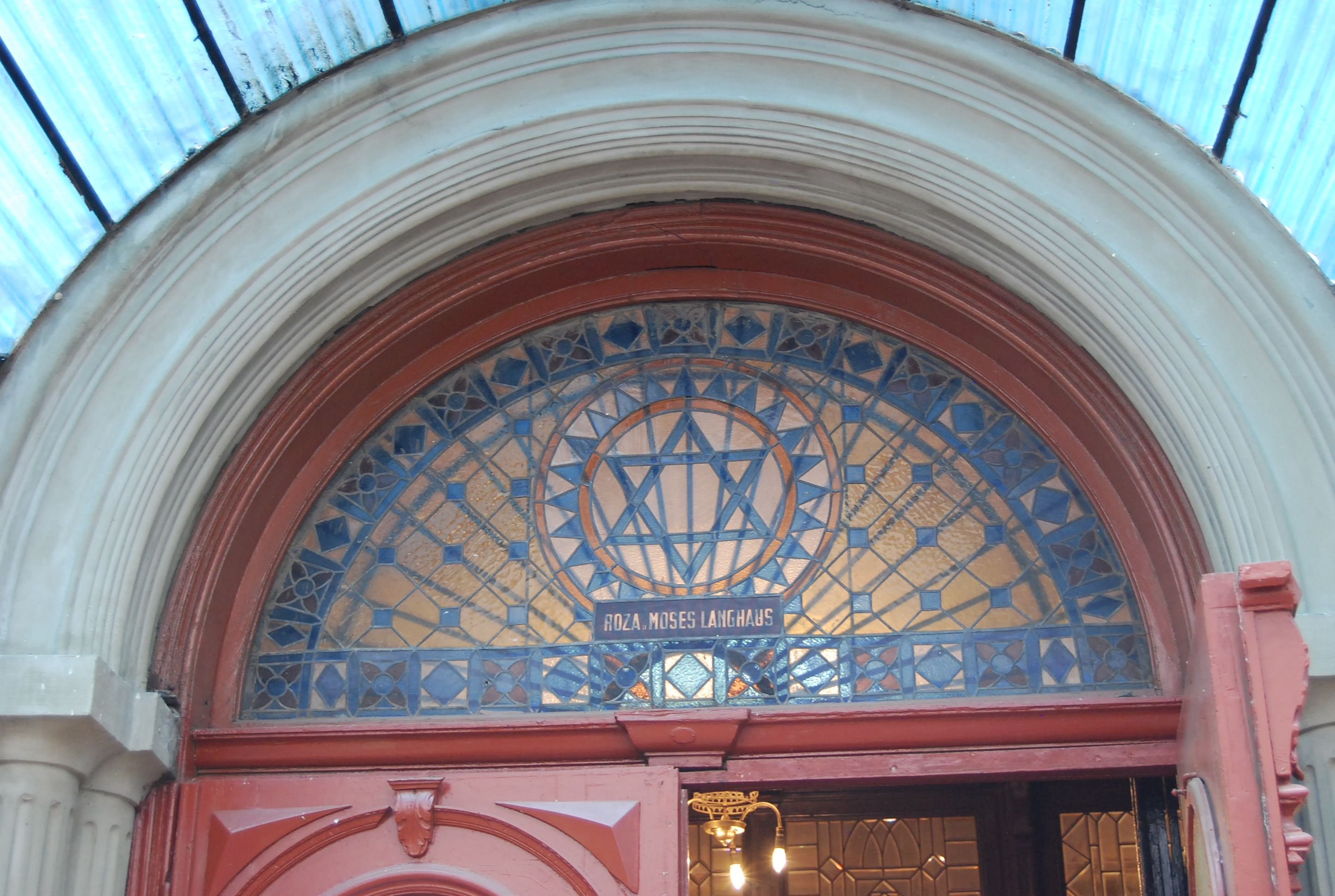 great-synagogue